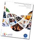 arabic award cover